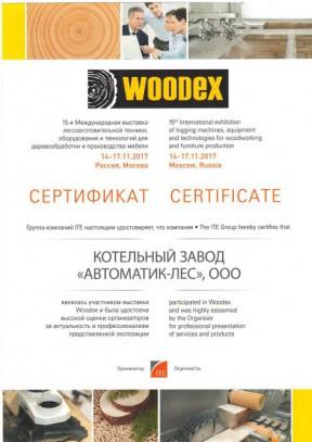 Сертификат Woodex