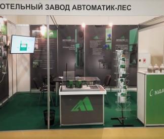 Лесдревмаш-2020